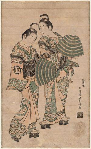 石川豊信: Actors Onoe Kikugorô I and Sanogawa Ichimatsu I Dressed as Komusô - ボストン美術館