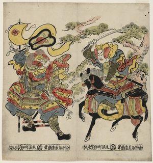 鳥居清倍: Uesugi Kenshin (R) and Takeda Shingen (L) at the Battle of Kawanakajima - ボストン美術館