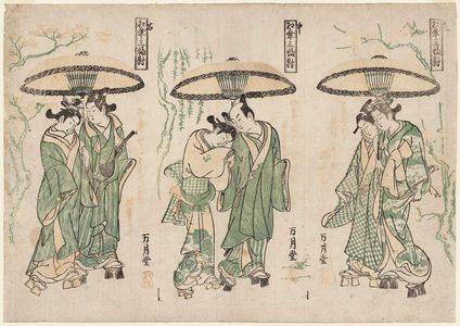 Mangetsudo: Shared Umbrellas, a Triptych (Aigasa sanpukutsui) - Museum of Fine Arts