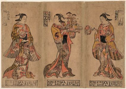 Nishimura Shigenaga: Latest Fashions For Attendants in Noblemen's Houses - Museum of Fine Arts