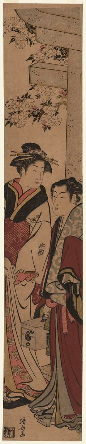 Torii Kiyonaga: Woman and Young Man Visiting a Shrine - Museum of Fine Arts