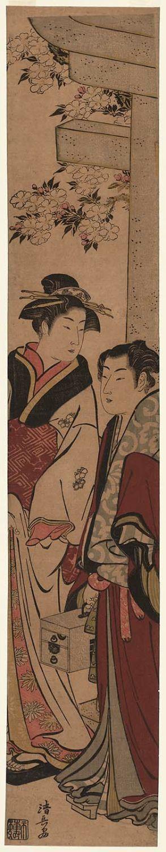 鳥居清長: Woman and Young Man Visiting a Shrine - ボストン美術館