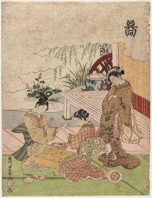 Utagawa Toyoharu: Board Games (Ki), from an untitled series of the Four Accomplishments (Kinkishoga) - Museum of Fine Arts