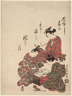 Torii Kiyohiro: Women Playing Sugoroku - Museum of Fine Arts