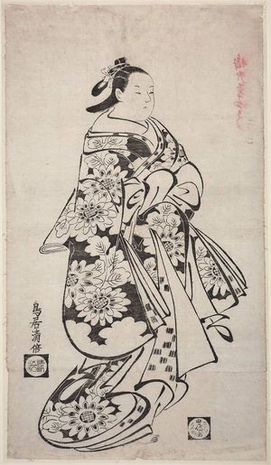 Torii Kiyomasu I: Courtesan Displaying Her Sleeve - Museum of Fine Arts
