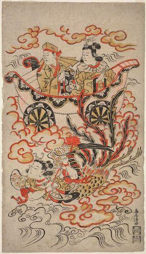 鳥居清倍: The Land of Brahma (Bondengoku) - ボストン美術館