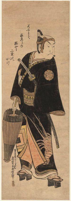Okumura Masanobu: Actor Ichikawa Danjurô II as Sukeroku - Museum of Fine Arts