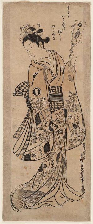 Okumura Masanobu: Yaoya Oshichi - Museum of Fine Arts