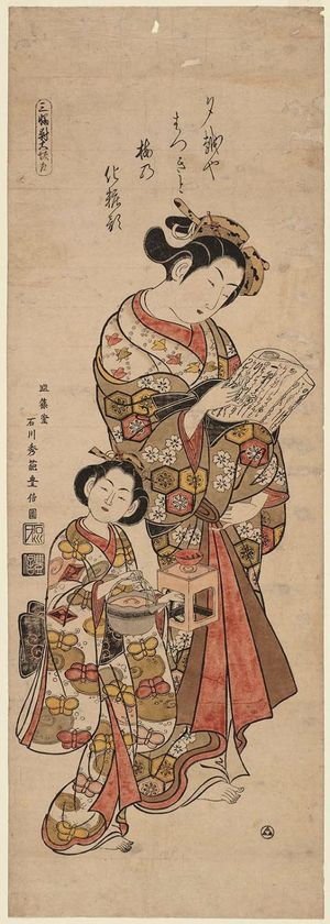 Ishikawa Toyonobu: Courtesan of Osaka, Left Sheet of a Triptych (Sanpuku tsui, Ôsaka, hidari) - Museum of Fine Arts