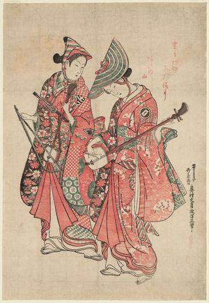 奥村政信: Actors Nakamura Kiyozô as Yaoya Oshichi and Onoe Kikugorô I as Kichisaburô - ボストン美術館