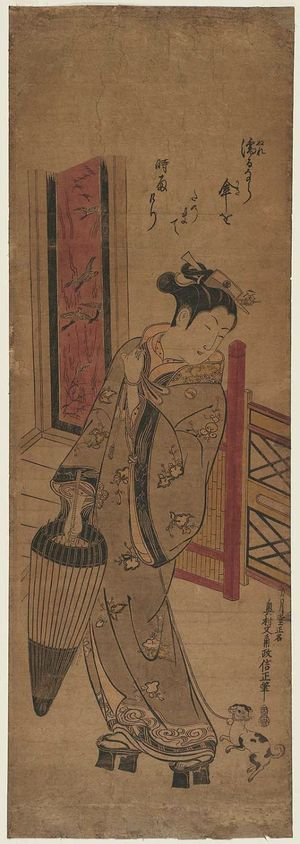 Okumura Masanobu: Woman with Puppy on Leash - Museum of Fine Arts