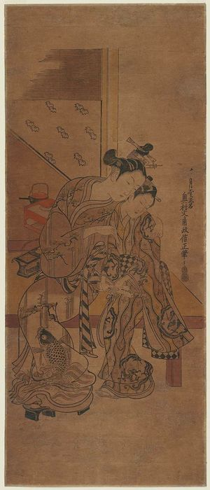 Okumura Masanobu: Courtesan and Kamuro with Love Letter - Museum of Fine Arts