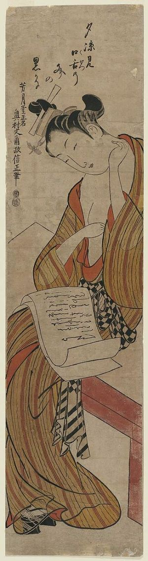 奥村政信: Woman Reading a Letter in the Cool of the Evening - ボストン美術館