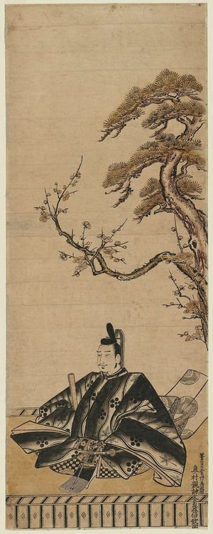 Okumura Masanobu: Portrait of Tenjin (Sugawara Michizane) - Museum of Fine Arts