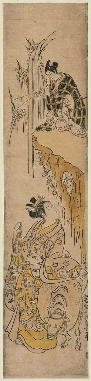 西村重長: A Parody of Sofu and his Ox and Kyoyo at the Waterfall - ボストン美術館