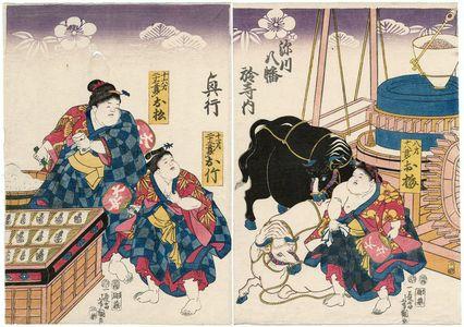 Utagawa Yoshitsuna: Three Big Girls - Museum of Fine Arts