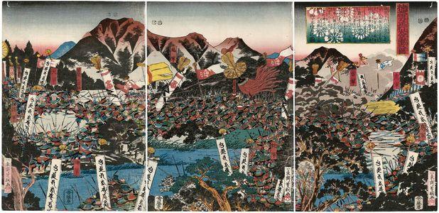 Utagawa Yoshitsuna: Kusunoki... - ボストン美術館