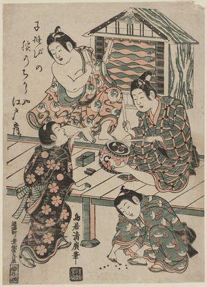 Torii Kiyohiro: Boys Playing Theater - Museum of Fine Arts