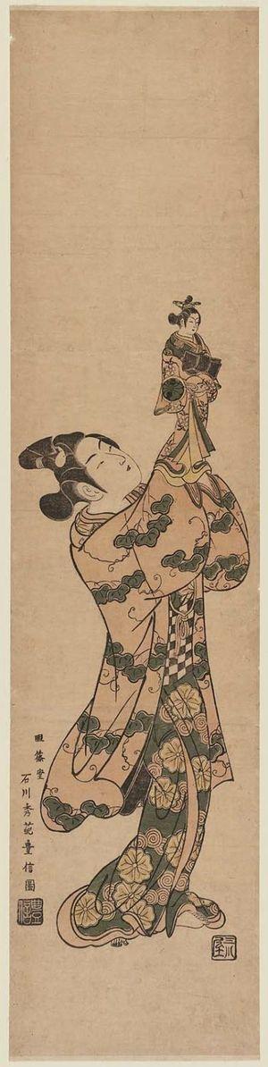 Ishikawa Toyonobu: Young Man Holding a Puppet of Actor Segawa Kikunojô - Museum of Fine Arts
