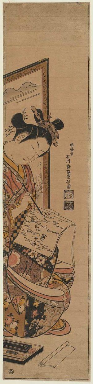 Ishikawa Toyonobu: Young Woman Writing a Letter - Museum of Fine Arts