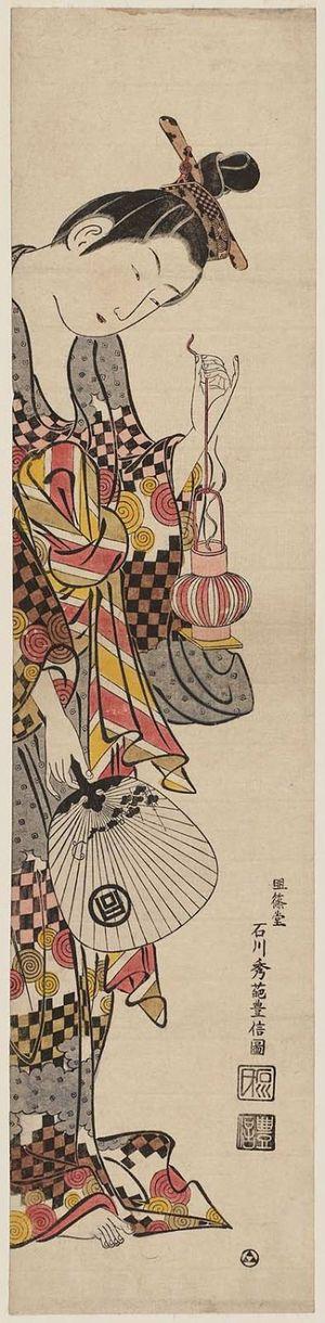 石川豊信: Woman Holding Lantern and Fan - ボストン美術館