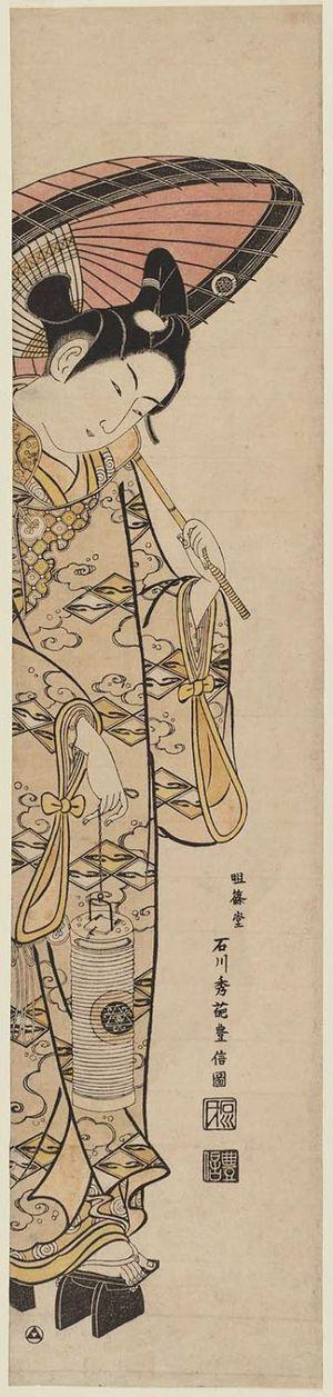 石川豊信: Young Man with an Umbrella and a Lantern - ボストン美術館
