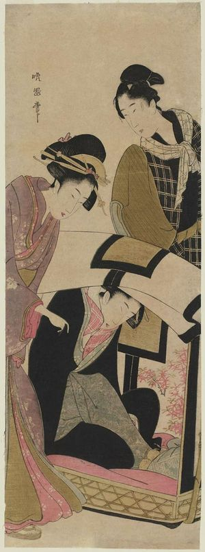 晩器春政: Young Woman Asleep in Kago - ボストン美術館