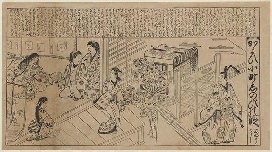 菱川師宣: (Kayoi Komachi shinobi no tei, Shôshô) - ボストン美術館