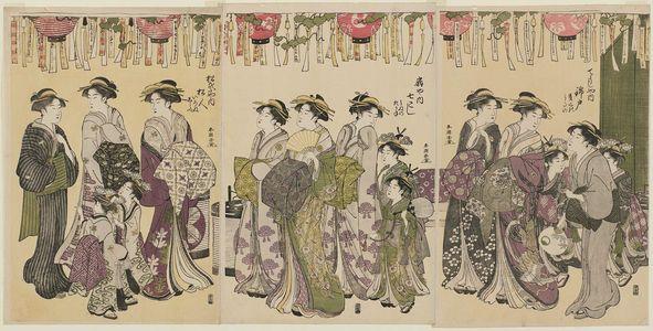 勝川春潮: Courtesans Parading under Lanterns: Nishikido of the Chôjiya, kamuro Kikuno and Utano (R); Nanakoshi of the Ôgiya, kamuro Mineno and Takane (C); Matsubito of the Matsubaya, kamuro Isone and Shirabe (L) - ボストン美術館