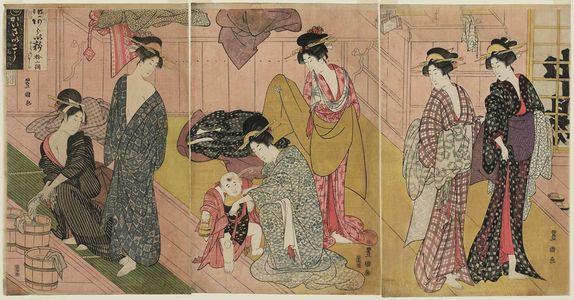 Utagawa Toyokuni I: In the Public Bath House - Museum of Fine Arts