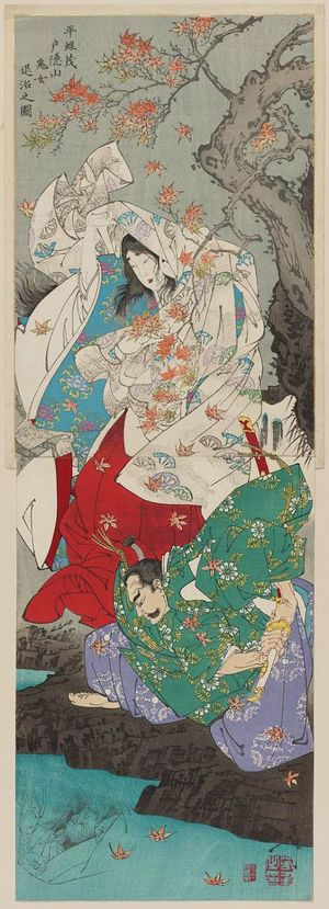 月岡芳年: Taira Koremochi Vanquishes a Female Demon at Togakushi Mountain (Taira Koremochi Togakushiyama kijo taiji no zu) - ボストン美術館