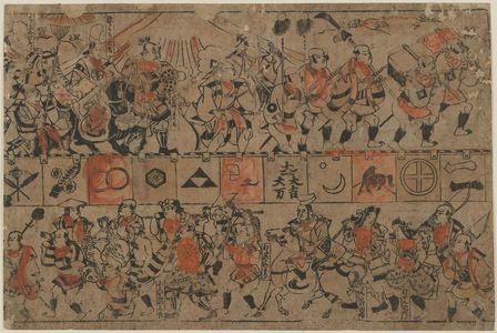 Hishikawa Moronobu: Daimyo procession at base of Fuji - Museum of Fine Arts