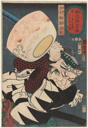 Utagawa Kuniyoshi: Nakamura Kansuke Masatatsu, from the series Portraits of the Faithful Samurai of True Loyalty (Seichû gishi shôzô) - Museum of Fine Arts
