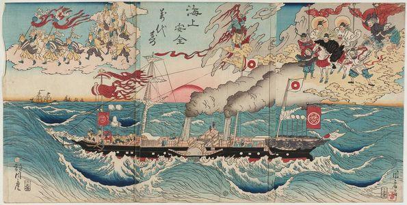 河鍋暁斎: Congratulations on Maritime Security for All Eternity! (Kaijô anzen bandai kotobuki) - ボストン美術館