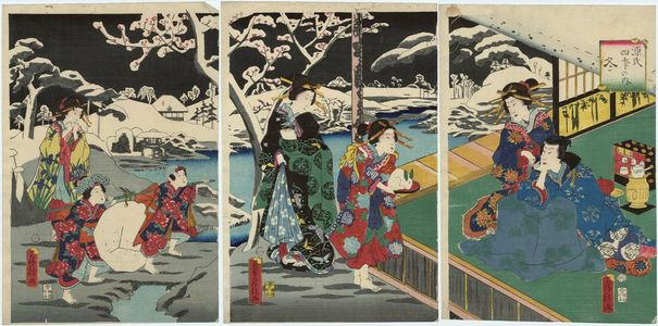 歌川房種: Winter (Fuyu), from the series Four Seasons of Genji (Genji shiki no uchi) - ボストン美術館
