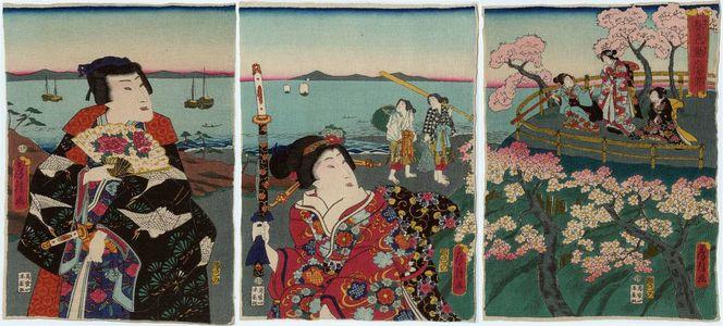 歌川房種: Genji-e - ボストン美術館