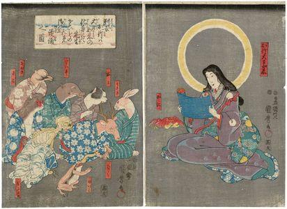Utagawa Kunimaro I: Otake Dainichi - Museum of Fine Arts