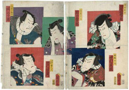 Utagawa Kuniaki: Actors - Museum of Fine Arts