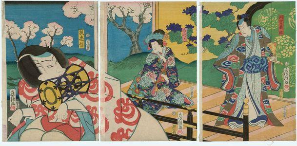 Utagawa Fusatane: Actors - Museum of Fine Arts