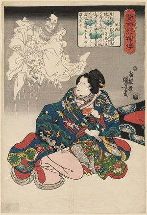 Utagawa Kuniyoshi: Masaoka, from the series Lives of Wise and Heroic Women (Kenjo reppu den) - Museum of Fine Arts