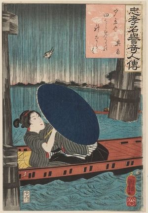 Utagawa Kuniyoshi: Kikaku, from the series Lives of Remarkable People Renowned for Loyalty and Virtue (Chûkô meiyo kijin den) - Museum of Fine Arts