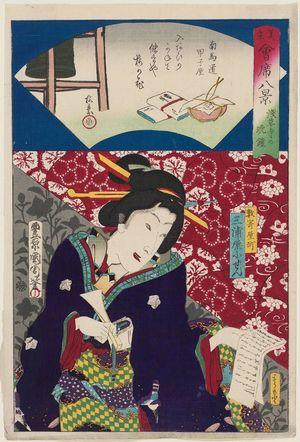 Toyohara Kunichika: Evening Bell at Sensô-ji Temple: Kosen of the Miuraya in Sukiya-machi (Asakusadera no banshô, Sukiya-machi Miuraya Kosen), from the series Beauties Matched with Eight Views of Restaurants (Mitate kaiseki hakkei) - Museum of Fine Arts