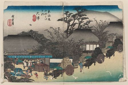 Utagawa Hiroshige: Ôtsu: Hashirii Teahouse (Ôtsu, Hashirii chaya), first state, from the series Fifty-three Stations of the Tôkaidô Road (Tôkaidô gojûsan tsugi no uchi), also known as the First Tôkaidô or Great Tôkaidô - Museum of Fine Arts