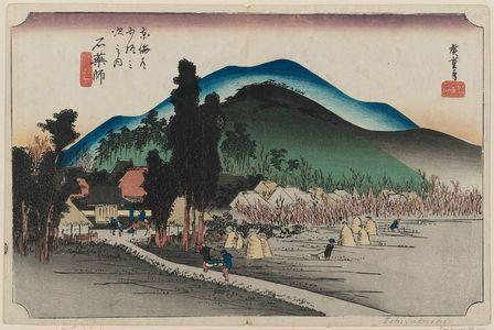 歌川広重: Ishiyakushi: Ishiyakushi Temple (Ishiyakushi, Ishiyakushi-ji), from the series Fifty-three Stations of the Tôkaidô (Tôkaidô gojûsan tsugi no uchi), also known as the First Tôkaidô or Great Tôkaidô - ボストン美術館