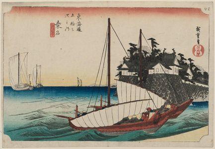 Utagawa Hiroshige: Kuwana: Shichiri Crossing (Kuwana, Shichiri watashiguchi), from the series Fifty-three Stations of the Tôkaidô (Tôkaidô gojûsan tsugi no uchi), also known as the First Tôkaidô or Great Tôkaidô - Museum of Fine Arts