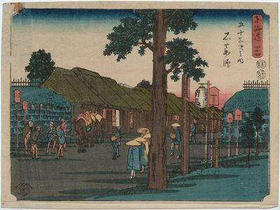 歌川広重: No. 44 - Ishiyakushi, from the series The Tôkaidô Road - The Fifty-three Stations (Tôkaidô - Gojûsan tsugi no uchi) - ボストン美術館