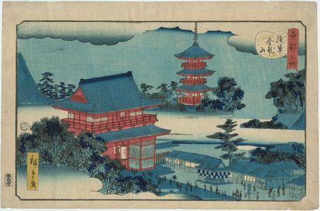 Utagawa Hiroshige II: Kinryûzan Temple at Asakusa (Asakusa Kinryûzan), from the series Famous Places in the Eastern Capital (Tôto meisho) - Museum of Fine Arts