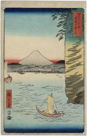 歌川広重: Honmoku Point in Musashi Province (Musashi Honmoku no hana), from the series Thirty-six Views of Mount Fuji (Fuji sanjûrokkei) - ボストン美術館