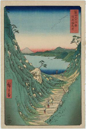 歌川広重: Shiojiri Pass in Shinano Province (Shinano Shiojiri tôge) , from the series Thirty-six Views of Mount Fuji (Fuji sanjûrokkei) - ボストン美術館