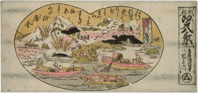 Torii Kiyonobu II: Descending Geese at the Sumida River, No. 4 (Sumidagawa no rakugan, yon), from the series Eight Views of Edo, Newly Published (Shinpan Edo hakkei) - Museum of Fine Arts